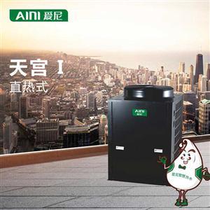空气能热泵 空气能热水器商用