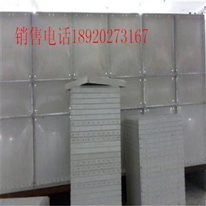 天津膨胀玻璃钢水箱