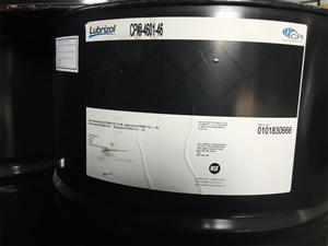 CPI-4601-46合成油