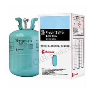 制冷剂品牌齐全_制冷剂价格优惠