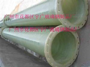 玻璃钢化工管道