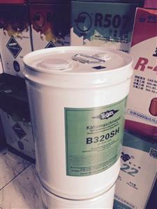 Bitzer比泽尔冷冻油B320SH 空调制冷螺杆压缩机专用冷