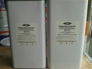 Bitzer比泽尔冷冻油B320SH空调制冷螺杆压缩机专用冷冻