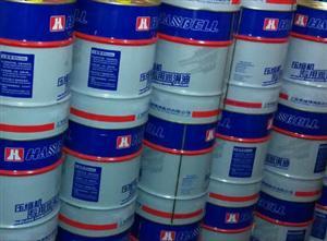 汉钟冷冻油HBR-A01中央空调螺杆压缩机专用合成环保冷