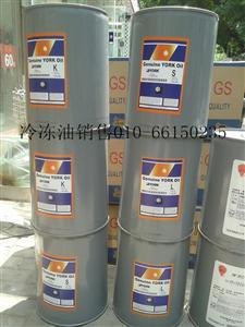 约克YORK环保冷冻油P 约克中央空调螺杆机用润滑油G油