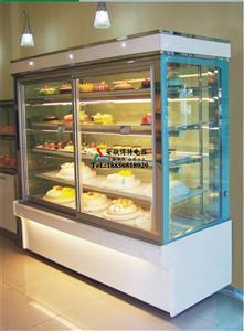 定做立式风冷蛋糕柜风冷蛋糕保鲜柜立式西点展示柜