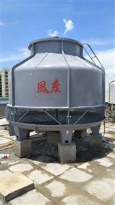 轧机乳化专用冷却塔100吨玻璃钢机力通风冷水塔
