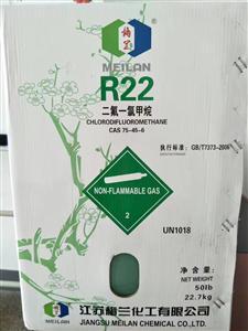 22各品牌制冷剂
