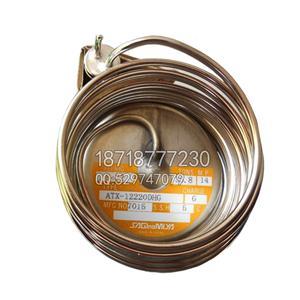 日本鹭宫低温热力膨胀阀AEX-2345BHZ/AEX-2342BHZ