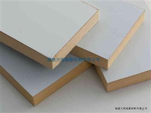 福建酚醛复合风管 钢面型酚醛复合风管