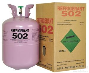 R502制冷剂 低温系统致冷剂 冷媒  达零下38度