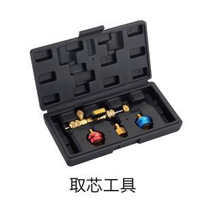 气门芯工具