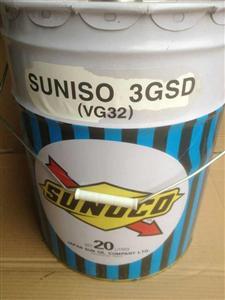 日本进口SUNISO太阳冷冻油3GSD+20L/桶