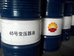 原装正品克拉玛依昆仑变压器油KI45X+170Kg/桶