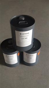 日本进口日立冷冻油螺杆机专用油UX-300+20L/桶