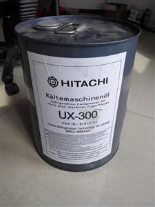 日本进口日立冷冻油螺杆机专用油UX-300L+20L/桶