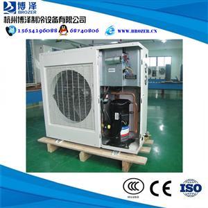 3-6HP 冷冻库 冷藏库 侧出风箱式 冷库一体机