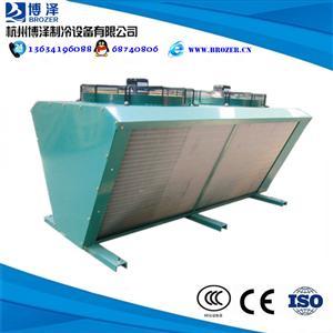 V型风冷冷凝器 风冷换热器 制冷机组散热器 风冷凝器