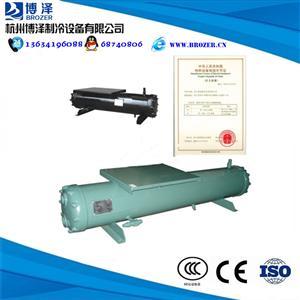 高效5HP水冷冷凝器 单系统壳管式水冷冷凝器 水泡冷凝