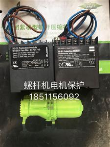 SE-E1电机保护模块比泽尔压缩机配件