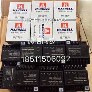 汉钟压缩机保护模块INT69 JTX-A