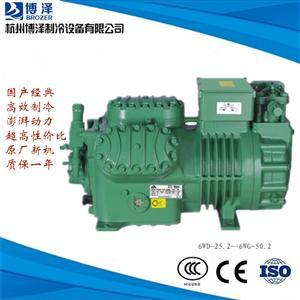 杭州比泽尔压缩机6WG-40.2高温冷库制冷设备