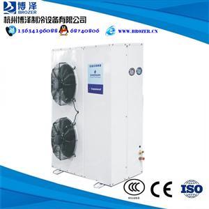 冷库设备带喷液阀5HP低温空调型带外壳冷库机组