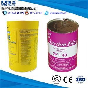 制冷干燥过滤芯/过滤桶配芯/制冷配件/机组配件 D-48