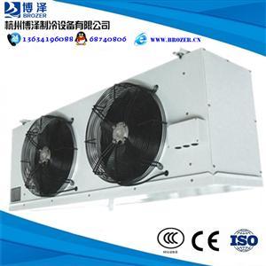 制冷机组,冷库配套蒸发器 中温系列(片距6mm)DD15冷