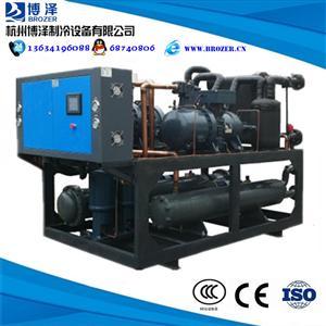 反应釜用低温冷冻机组 制冷效果好 能效比高 -20度