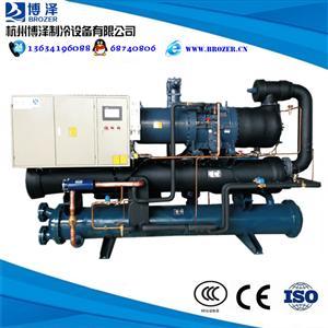 博泽厂家直销JHLSLG系列螺杆式水冷冷水机 冷冻机组 冷