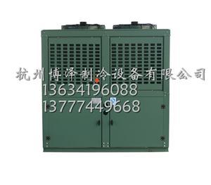 箱式V型冷凝器