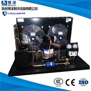 10HP四风口冷库机组谷轮冷库制冷机组风冷冷库机组