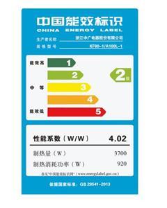 新全能系列100L家用热水器