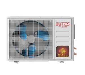 新全能系列300L家用热水器