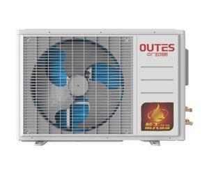 新欧特卡丽系列300L家用热水器