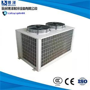 谷轮冷库制冷机组 冻库成套设备销售 箱式顶出风风冷冷