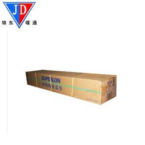 Armaflex 福乐斯保温管C1-R-045 45X26.5