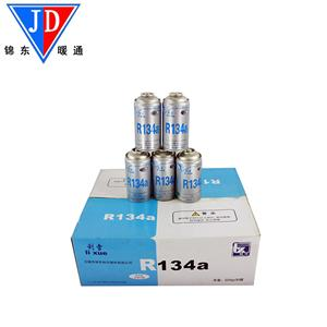 利雪制冷剂 R134a(220G 净重)四氟乙烷迷你制冷剂