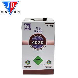 利雪R407C(10KG)氟利安 中央空调制冷剂 冷媒