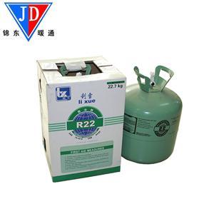 利雪制冷剂 R22(22.7KG)氟利安 空调氟利昂冷媒