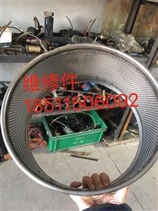 CSH CSW比泽尔螺杆压缩机吸气过滤器