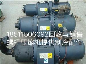 汉钟螺杆压缩机RC RB系列产品