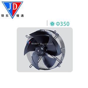 顿力三相异步外转子电机YWF.A4T-350S 350mm电压380V