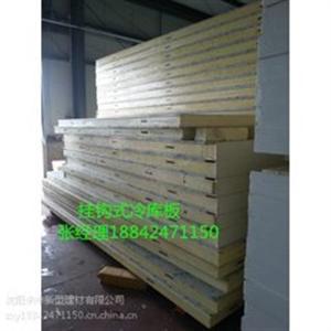 敦化冷库板|松原冷库门板|四平冷库板工程