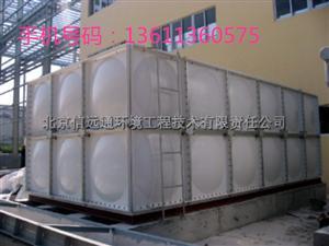 北京丰台组合式水箱生产