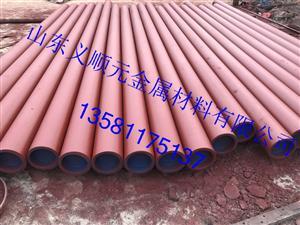 酸洗 磷化 钝化无缝钢管冷库用