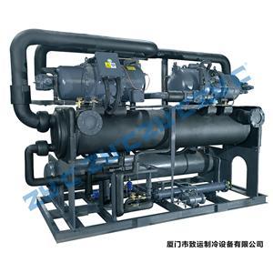 水冷式低温冷水机组