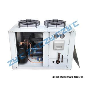 QF系列中低温半封闭涡旋冷凝机组