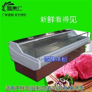 超市生鲜展示柜猪肉柜盘菜冷藏展示柜